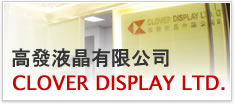 CLOVER DISPLAY LTD.